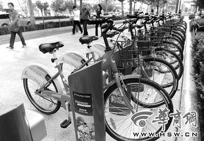 公共自行车极大方便了市民出行 本报资料照片