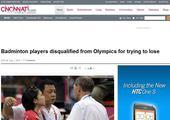 图文:外媒关注奥运羽球罚单 美国辛辛那提网