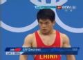 奥运视频-林清峰抓举152kg成功 举重男子69kg级