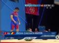 奥运视频-马丁连举152kg成功 举重男子69kg级