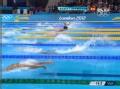 奥运视频-赫尔西头名晋级 刘子歌第六挺进决赛