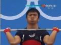奥运视频-德尼挺举171kg成功 举重男子69kg级
