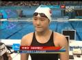 奥运视频-赛后采访叶诗文 称内心激动不善言表
