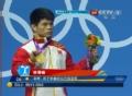 林清峰夺冠视频-69kg级举重折桂 中国添第13金