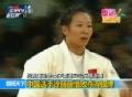 徐丽丽摘银视频-女子柔道63KG 徐丽丽憾负摘银