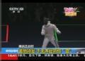奥运视频-雷声夺金之路 长剑出鞘助男花完夙愿