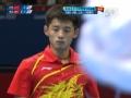 奥运视频-江天一反拉斜线出界 男乒单打1/4决赛