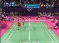奥运视频-陶菲克后场连扣杀 林丹网前轻吊得分