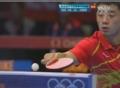 奥运视频-张继科4-1江天一 半决赛迎战奥恰洛夫