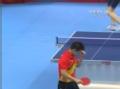 奥运视频-王皓对拉抽射擦边球 男乒单打8强决赛