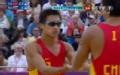 奥运视频-徐林胤发球直接得分 男子沙排小组赛