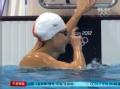 奥运视频-小花唐奕小组成绩第一 轻松晋级决赛