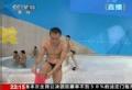 奥运视频-中国队全力冲金 三米板男双跳水决赛