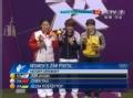 奥运视频-陈颖最后一枪失误 遭反超送金金蔷薇