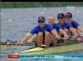奥运视频-赛艇女子乌克兰摘金 男子组德国夺冠