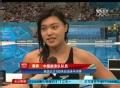 奥运视频-预赛成绩优异 唐奕第一名晋级半决赛