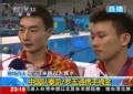 奥运视频-秦凯罗玉通赛后采访 眼含热泪谢教练