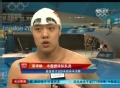 奥运视频-张丰林紧追罗切特 进200米仰泳半决赛