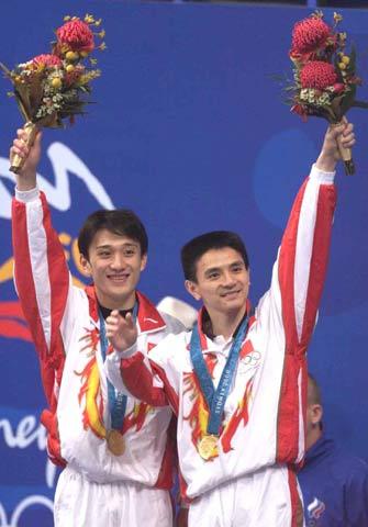01 2000年悉尼奥运会 熊倪肖海亮 金牌