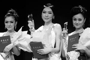 第52届国际小姐中国大赛重庆赛区三强