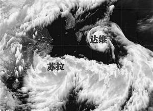 """宁波 苏拉/双台风""""苏拉""""、""""达维""""卫星云图"""