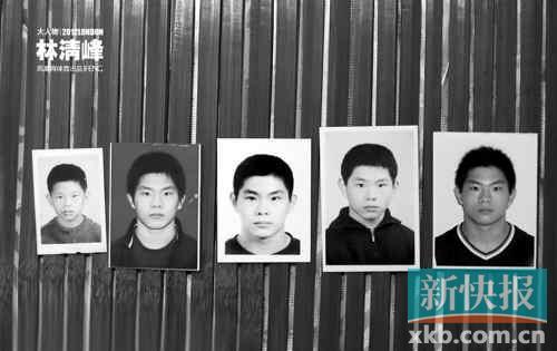 林清峰男子举重69公斤级第13金