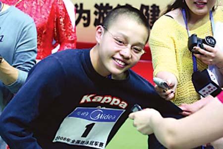 李玄旭,中国女子游泳队运动员。