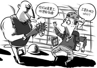 """揣旅游签证打黑工50多民工蒙古国惊魂"""""""