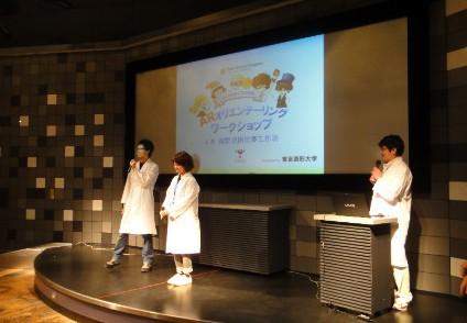 """东京造型大学与科技馆的老师正在组织""""AR越野识图""""活动"""