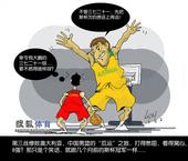 漫画:王仕鹏7记3分难救男篮 八强目标成为笑话