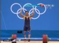 奥运视频-吕小军77kg级强势夺冠 两破世界纪录