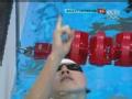 奥运视频-焦刘洋后程发力 摘女子200米蝶泳金牌