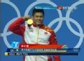 吕小军夺冠视频-破举重世界纪录 夺中国第16金