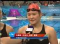 奥运视频-接力赛采访队员 已经尽力结果不重要