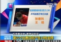奥运视频-第六赛日将产生18枚金牌 中国瞄准4金