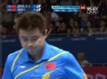 奥运视频-王皓反手直板横档 奥运男乒单打决赛