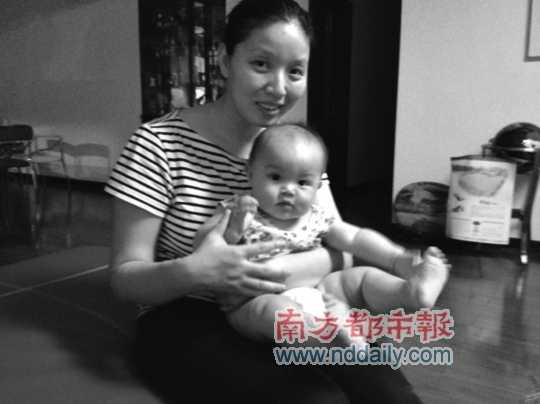 杨维和女儿