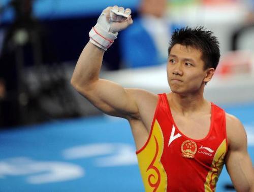 陈一冰-伦敦奥运会体操男团冠军