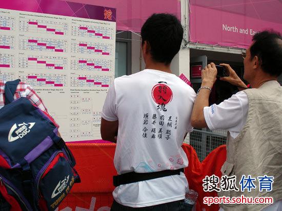 日本球迷背后的字样透着羽球崇拜