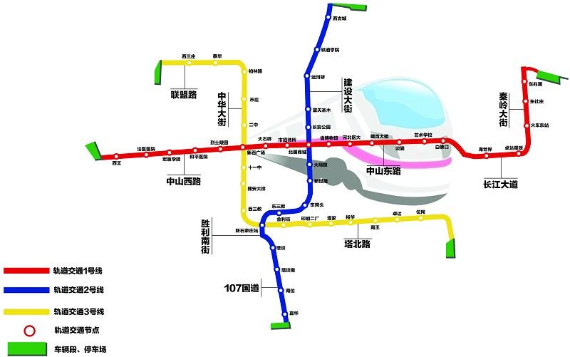 据介绍,   石家庄   市规划   远景   城市轨道   市即将步高清图片