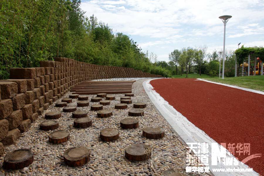 体育公园_