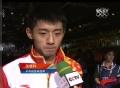 奥运视频-张继科赞美王皓 我们是对手也是兄弟