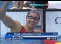 奥运视频-索尼打破世界纪录 卫冕女子200米蛙泳