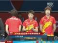 奥运视频-乒乓球女团开赛 中国首战横扫西班牙