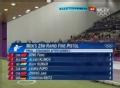 奥运视频-丁峰暂居第一 手枪速射决赛第二轮
