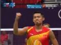 奥运视频-林丹直落两局胜李炫一 林李对决再上演