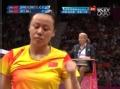奥运视频-赵芸蕾扑网点杀得手 羽毛球混双决赛