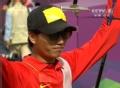 奥运视频-戴小祥穿云箭命中红心 创造射箭历史