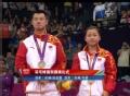奥运视频-徐晨马晋不敌张楠赵云蕾 夺混双银牌