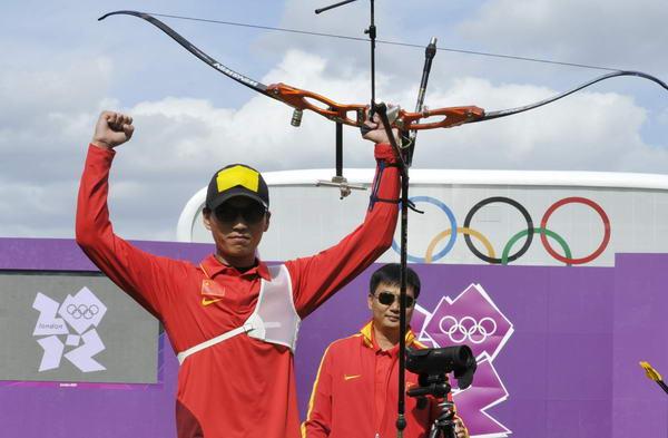 奥运图:男子射箭戴小祥摘铜 戴小祥庆祝